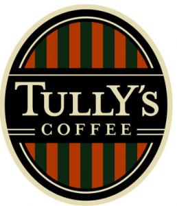 タリーズコーヒー福袋