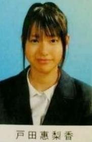 ★神戸コレクション2006@横浜パシフィック★   村中麻美