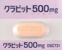 抗生物質クラビットとアルコールとの飲み合わせ