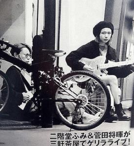 菅田将暉が二階堂ふみと熱愛と週刊文春