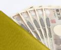 財布の風水2019!色(カラー)や使い始めや買い替え時期は?