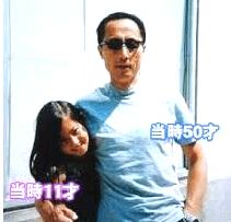 三吉彩花の父親は強面