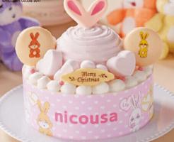 にこうさケーキ