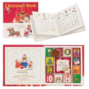 クリスマスブック25