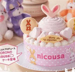 ニコるんクリスマスケーキ