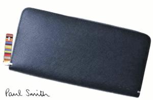 ポールスミス財布2018