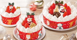 山崎クリスマスケーキ