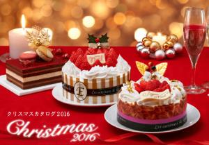 サークルKサンクスのクリスマスケーキ