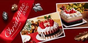 ファミリーマートのクリスマスケーキ