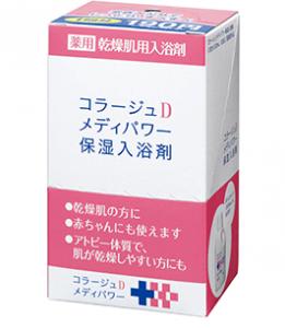 持田ヘルスケアコラージュDメディパワー保湿入浴剤