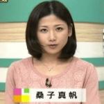 桑子真帆アナの大学時代