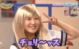 桑子真帆アナの金髪
