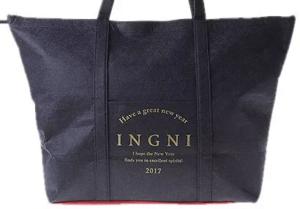 イングの福袋2017