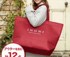 イング福袋2018