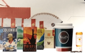 タリーズコーヒー福袋2017