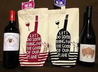 カルディ福袋2015の中身ネタバレ画像 ワイン福袋