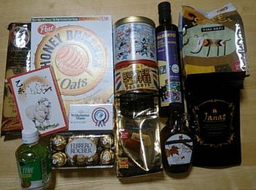 カルディ福袋2015の中身ネタバレ 食品福袋