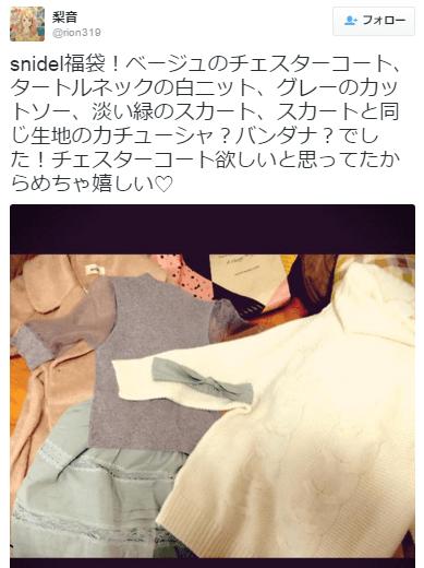 スナイデルsnidel福袋2015の中身ネタバレ 3