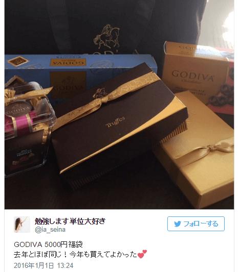 ゴディバ福袋2016 5000円