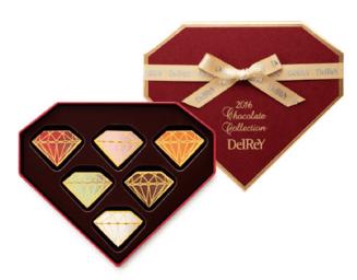 デルレイダイヤモンドボックス