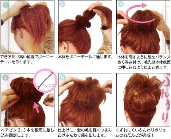 浴衣に合う髪型を簡単アレンジ画像集 セミロング 2