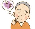 認知症の原因疾患は?原因にストレスやアルミニウム・食べ物も?