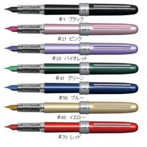 プレジールの万年筆