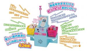 リカちゃん-セルフレジでピッ!おおきなショッピングモール 2