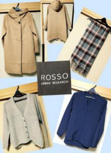 アーバンリサーチ福袋ROSSO2016