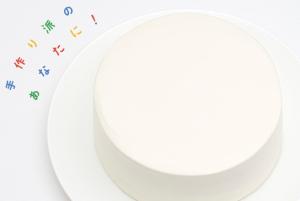 セブンイレブンクリスマスケーキ真っ白DECO