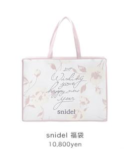 スナイデル福袋2017