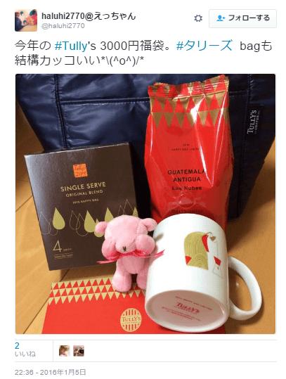 タリーズ福袋3000円2016