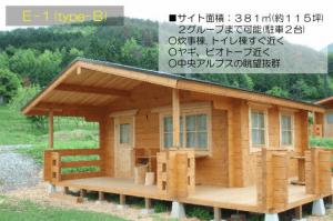 いなかの風キャンプ場 2