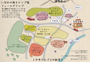 いなかの風キャンプ場 3