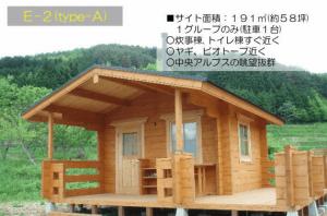 いなかの風キャンプ場 1