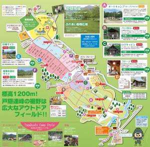 戸隠キャンプ場 2